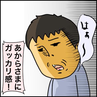 44F62006-4DA9-45CA-91F8-DDE30A282192
