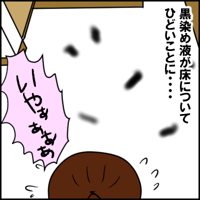 yuka10