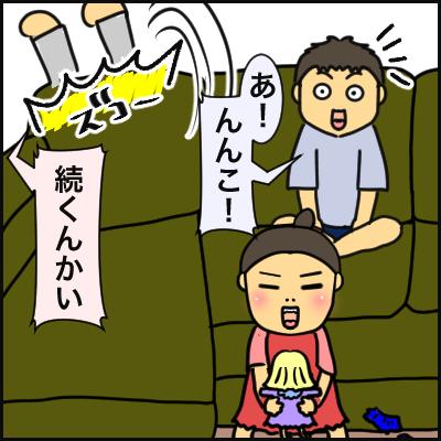 68BE3B1E-7634-4F8E-A28A-C257C1B3116D