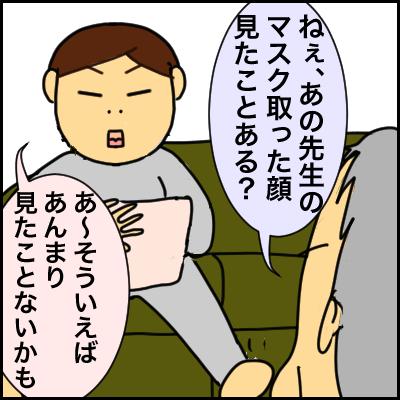 91B6EC79-5303-411B-8028-13C54E511C2B