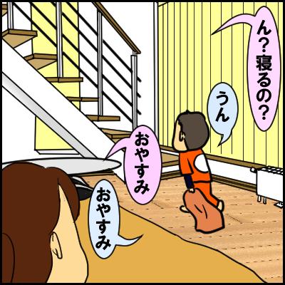 kizuku3