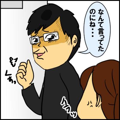 ziko7