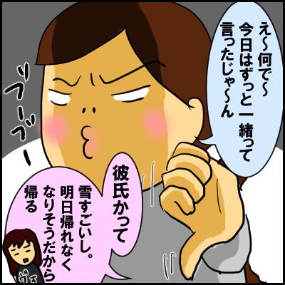 yuki5