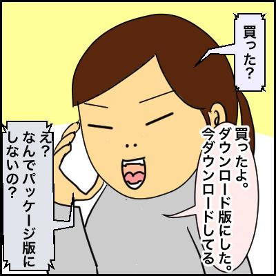 F0FAFBDA-3C03-4AB3-BB7D-386938A431D0