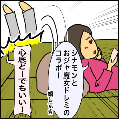 A6B4F9E5-5ACA-4604-986D-BE08DEEB9D02