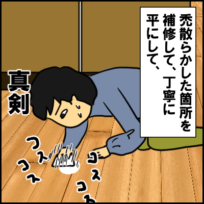syokunin4