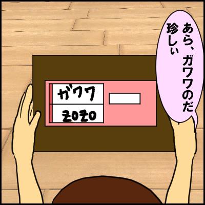 kutu2