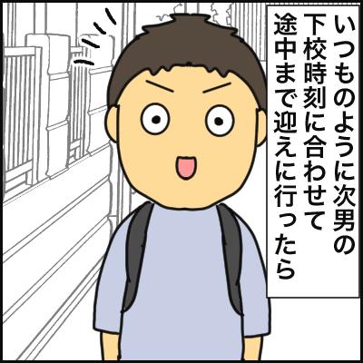 D96829EE-627D-4BDD-B1D8-26C221C8931F