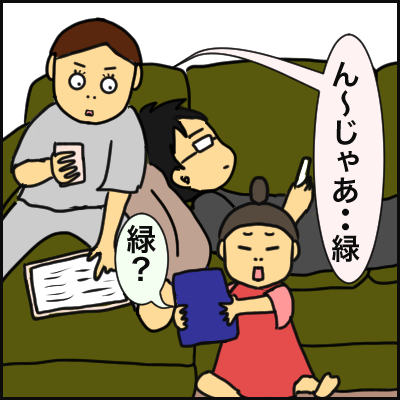 7C814648-9DEE-4D5C-A27B-9FD8B7A149D9