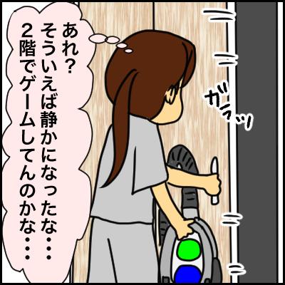 253EDC8B-E4C8-497E-ABFF-7FECCF2790D1