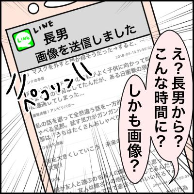 33504535-F3C7-4B5F-9DBE-DB5749B7A8B7