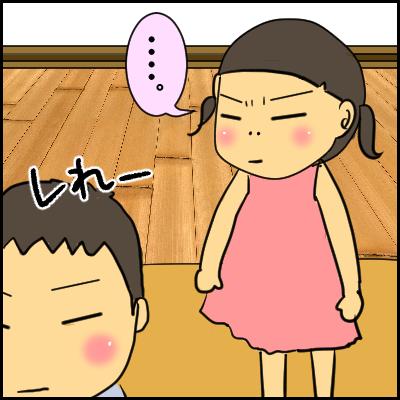 gyaku11