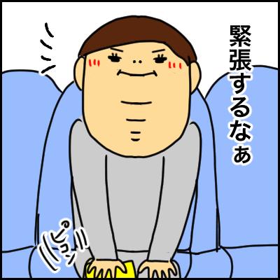 2EC568B7-7B84-4DD6-AA1D-204594F5CCE2