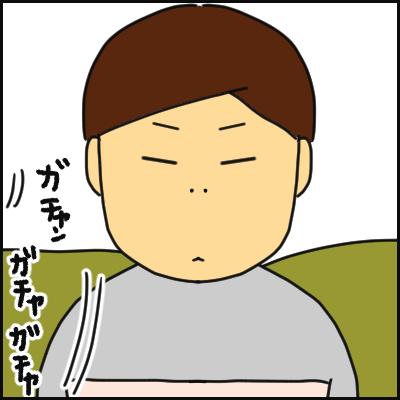 C40FA639-2455-4C61-9CFE-36BF9CA31D01