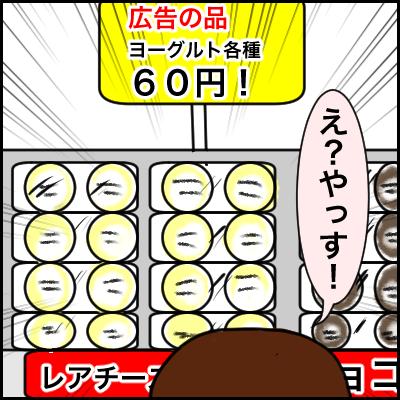 48550B7F-E341-44A3-919D-B3D62D671AFB