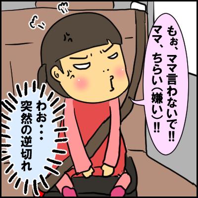 3sai6