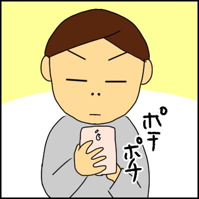 1F1FC4D0-2B92-41D2-A44C-A3FAAADE3B01
