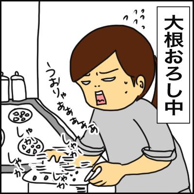 AD0C4F66-CBE6-4B28-B873-3EE884BAFA39