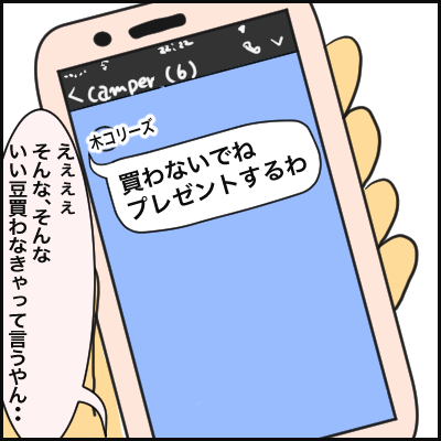 05286FA1-1CAA-4D3D-A1A1-F815E10F21F9