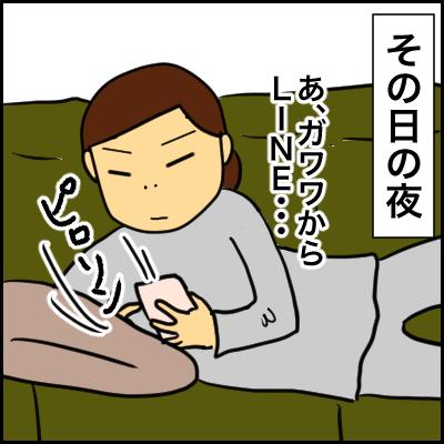 1296DDAA-E96B-40F1-9DF4-17D7C5A1596C