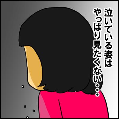 oreru7