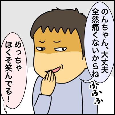 2BBA216A-5B0B-4B83-9F55-C586108A8FAE