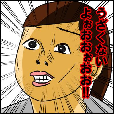 sinpai5