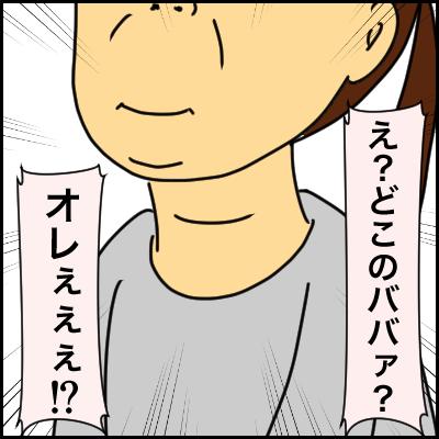 55597961-7F5B-4F7B-A155-2B3501FCA3D2