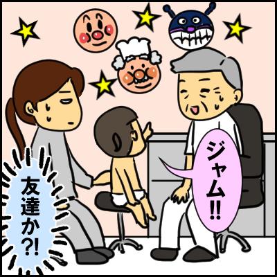 3sai11