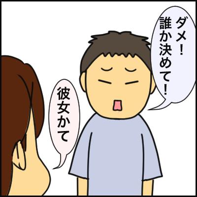 D7CDA4A6-0EFB-4333-989B-66CDE4F53E88