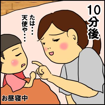 nouki11
