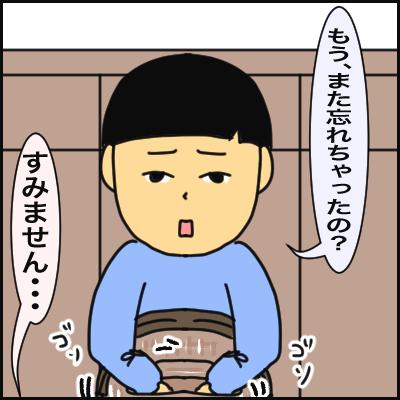 4C669AB3-77C5-4BF1-AD37-1DA34B67B86B