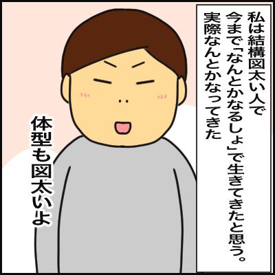 FAE30201-4A6D-453C-B818-1E062032A518