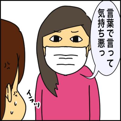F64145A1-0C1C-491F-852B-39F4DF0D5ACC