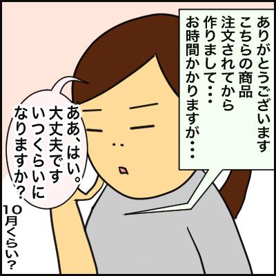 59C6725E-AE0B-4A62-85D2-8B5D02E34BA7