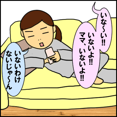 kizuku6