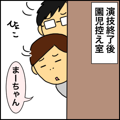 2441D2CD-6AB6-4DC7-8CBD-50CBF139F2EB