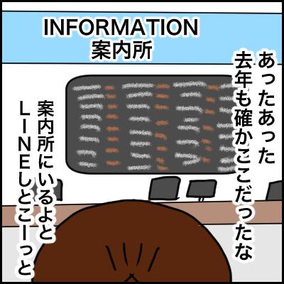 733888BE-B606-41D2-BA2D-0CF67866C0F8