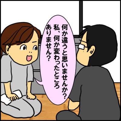 maegami6