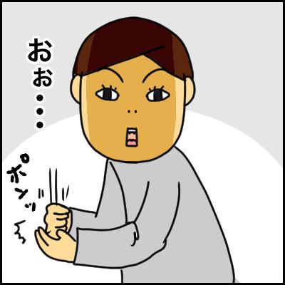 3EF92691-1C65-4262-A060-70C61614E5A1