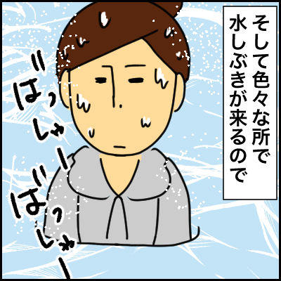 0C20B2F7-11B1-4C00-8992-9FB1769F758C