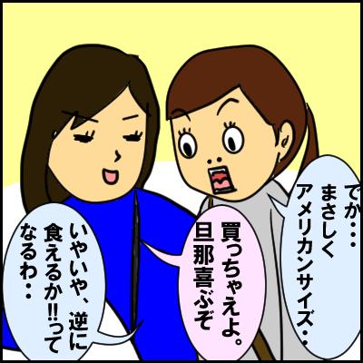 kosutoko6