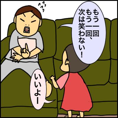 3D163F10-661D-4E6A-A880-A2246DB9F64B