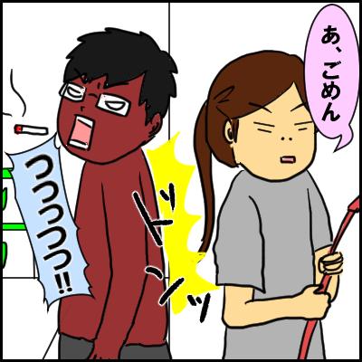 hiyake5