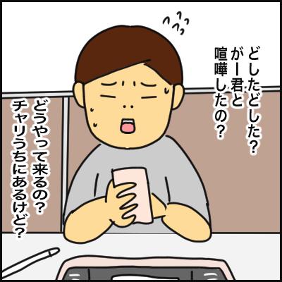 D28879E8-90D5-48F2-8685-4A826788CE2A