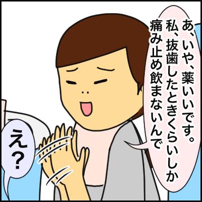 B7B3954B-C46E-403D-818A-F8B889DD1942