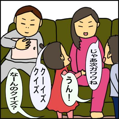 9F92348C-7070-4A0F-934C-749C40974D59