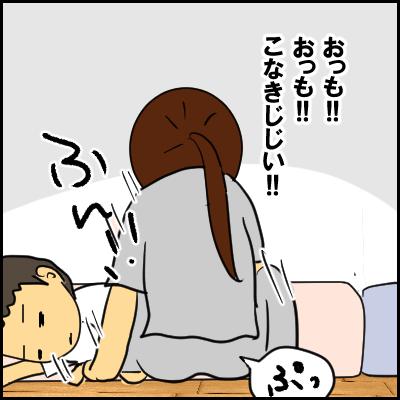 netu4