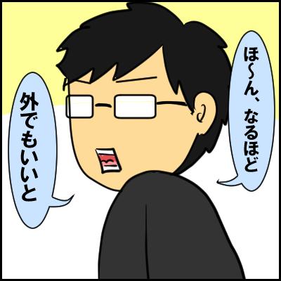 yoku5