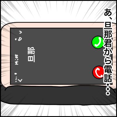 831339EF-F31D-403B-AE84-618E646CADCC